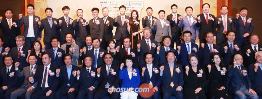 참빛그룹 글로벌 경영대상 단체사진
